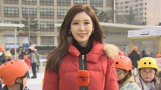 [날씨] 미세먼지 낀 '대한'…중국발 스모그 유입