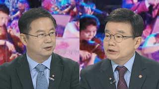 [뉴스초점] 북한, 현송월 등 파견 돌연 취소 이유는?