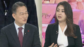 [뉴스초점] 북한 방남 돌연 중지 배경 파악에 '촉각'…평창구상에 먹구름..