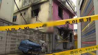 '성매매 거절' 여관에 불 질러…투숙객 10명 사상