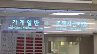 빚내서 가상화폐 투자했나?…신용대출 '이상 급증'