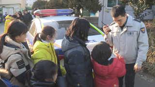 """""""지켜주셔서 고마워요""""…다문화가정 자녀들 경찰 체험"""
