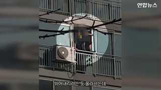 [현장영상] 50대 남성 아파트서 물건 던지며 투신소동…차량도 파손