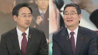 [뉴스특보] 北점검단, 강릉아트센터 2시간30분 머물러