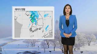[날씨] 퇴근길 중부 눈·비…밤 9시 서울 '한파주의보'