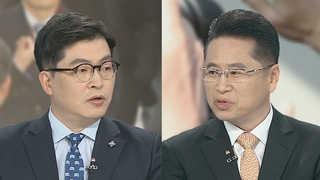 [뉴스특보] 북한 사전점검단 방남 이틀째…잠실학생체육관 등 3곳 점검