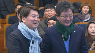 안철수-유승민, 나란히 광주 찾아 통합행보…호남민심 공략