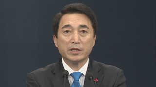 박수현 청와대 대변인 사의 표명…충남지사 선거에 출마