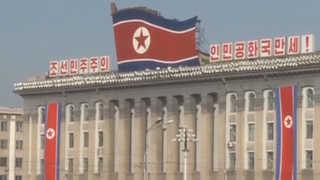 EU, 북한 국적 17명 추가 제재…여행금지ㆍ자산동결