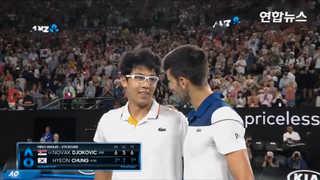 [현장영상] 정현 호주 오픈 8강행…테니스 역사 바꿨다