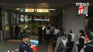 [현장영상] 日 도쿄서 北미사일 대피훈련…항의 시위도 열려