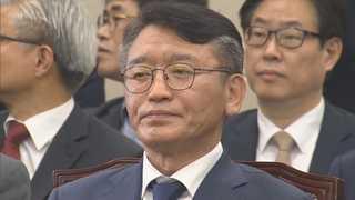 KBS 고대영 사장 해임안 의결…파업 141일만