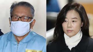 [속보] '블랙리스트' 2심 김기춘 징역 4년ㆍ조윤선 징역 2년 법정구속