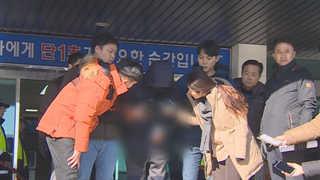 검찰 제천 화재 참사 건물주 구속 기소