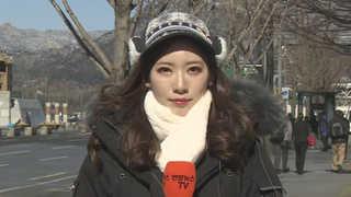 [날씨] 서울 올겨울 첫 '한파 경보'…전국 한파특보