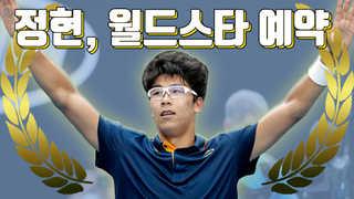[자막뉴스] 조코비치 넘은 정현…또 다른 우상 나달ㆍ페더러 남았다