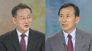 [뉴스1번지] 南선발대 방북 일정 시작…남북교류 본격화