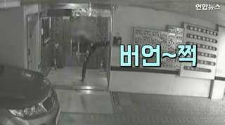 """[현장영상] """"귀신이라도 본 줄""""…멀쩡히 걸어나간 사지마비 환자"""
