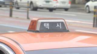 정부, 택시업체 사납금 '꼼수 인상' 강력 대응