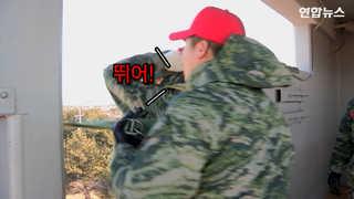 """[현장영상] """"맹추위 끄떡없어요""""…인내와 도전으로 무장 해병대 겨울캠프"""
