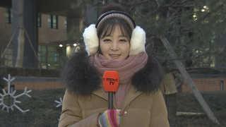 [날씨] 전국 얼려버린 최강 한파…서울 체감 영하 22.6도