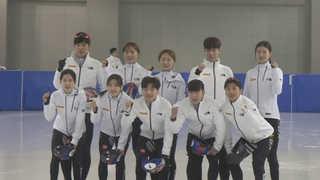 대한민국 선수단, 오늘 2018 평창올림픽 결단식