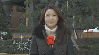 [날씨] 전국 올겨울 최저…서울 체감온도 영하 23도