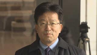 '민간인 사찰 입막음 의혹' 장석명 내일 영장심사