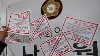 [핫뉴스] '나경원 동계올림픽 조직위원 파면' 국민청원 20만명 넘어 外