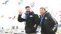PyeongChang 2018 : le duo sud-coréen de patinage artistique arrive au village ol..
