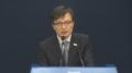 Cheong Wa Dae se félicite de la visite prochaine du chef d'Etat protocolaire de ..