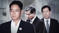 L'héritier de Samsung, Lee Jae-yong, libéré après une condamnation avec sursis
