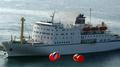 وصول فرقة فنية كورية شمالية على متن سفينة عبر ميناء موكهو بعد ظهر اليوم