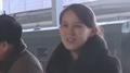 Kim Yo-jong, la hermana menor del líder ..