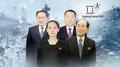 La delegación de alto nivel de Corea del..