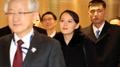 La délégation de haut niveau de la Corée du Nord est arrivée