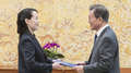 الزعيم الكوري الشمالي: مستعد للقاء الرئيس مون في أقرب وقت