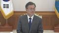 El líder norcoreano Kim Jong-un invita a..