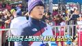 PyeongChang 2018-Skeleton : Yun Sung-bin..
