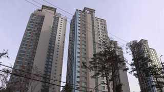 서울과 지방 더 벌어진 집값…설 이후 전망은?