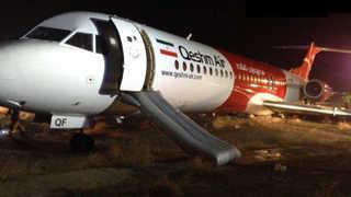 이란 노후 여객기 바퀴 고장으로 동체착륙…사상자 없어