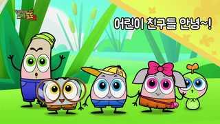 '메이킹인 부산' 애니메이션 2편 인기몰이…지상파 방영