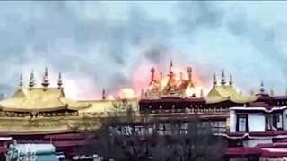세계문화유산 티베트 정신적 성소 조캉사원서 큰 불