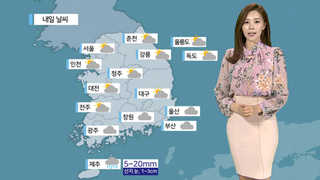 [날씨] 포근하지만 미세먼지↑…대기 매우 건조