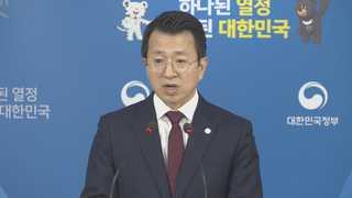 """정부, 대북특사 관련 """"입장 정해진 것 없어"""""""