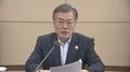 Moon urge medidas 'decididas' contra las barreras comerciales de EE. UU.