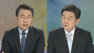 [뉴스1번지] 문재인 정부 출범 이후 첫 전국단위 선거…의미는?