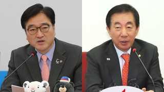 """[녹취구성] 설 민심 해석 제각각…여 """"민생개혁 시행"""" 야 """"경제 적신호.."""