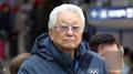 El miembro del COI de Corea del Norte dice que es 'posible' coorganizar los JJ. ..