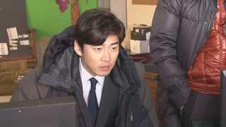 '불법개조 차량 운전' 윤계상 벌금 50만원 약식기소
